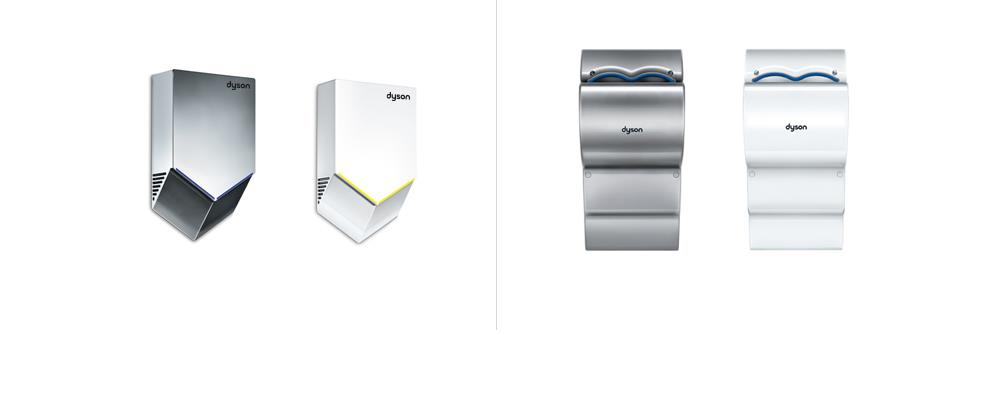 Dyson Airblade V and dB hand dryers